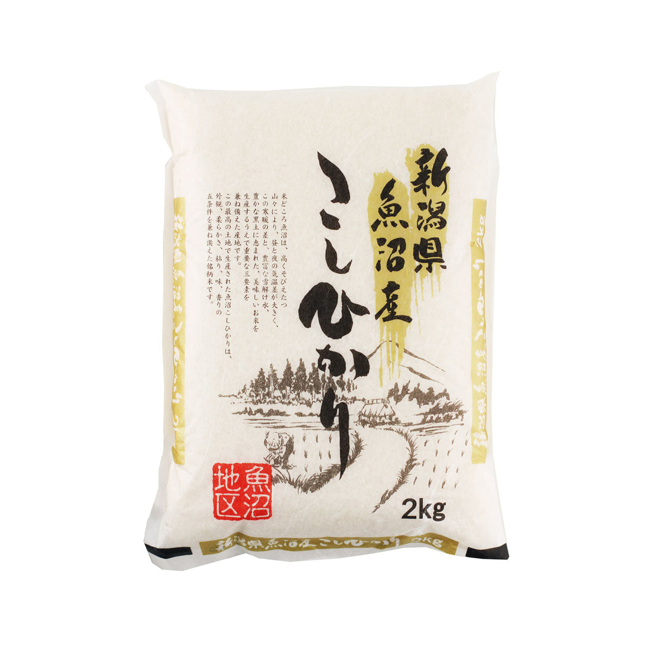 Uonuma Koshihikari Japanese Short Grain White Rice Japanese Grocery Delivery to NY NJ