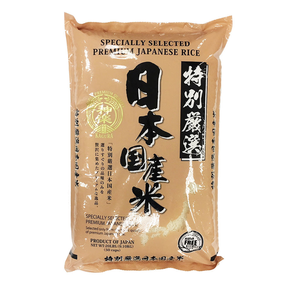 Premium Japanese Short Grain White Rice Japanese Grocery Delivery to NY NJ