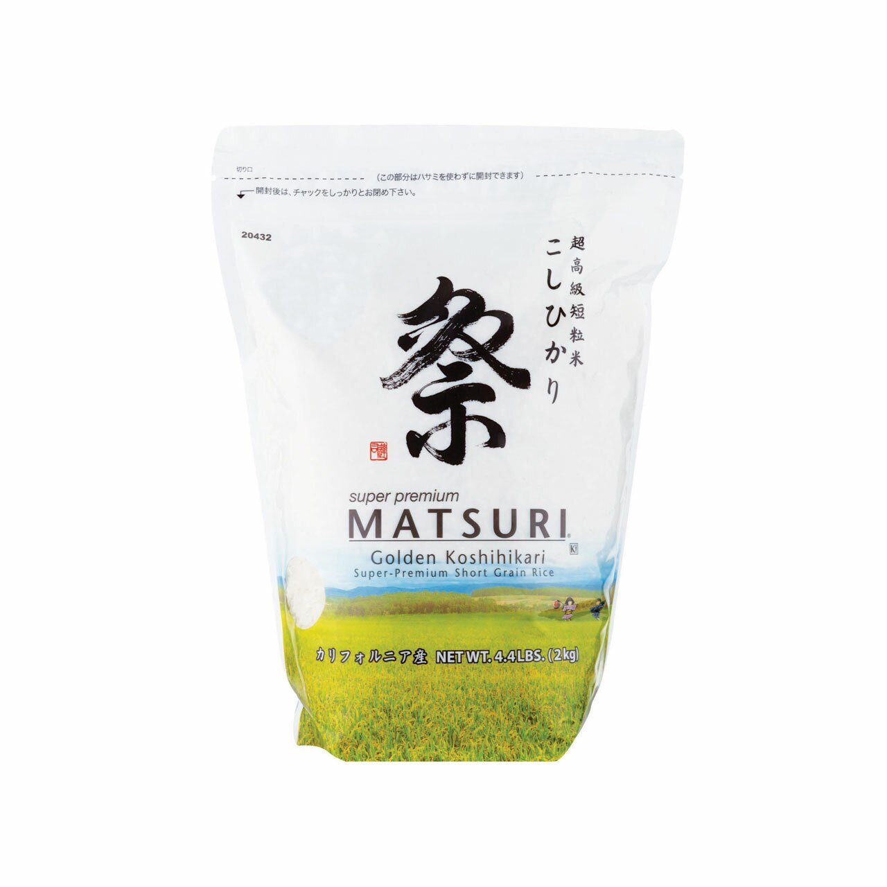 Matsuri Koshihikari Short Grain White Rice 2 kg (4.4 lbs) [Japanese Grocery Delivery to NY NJ]