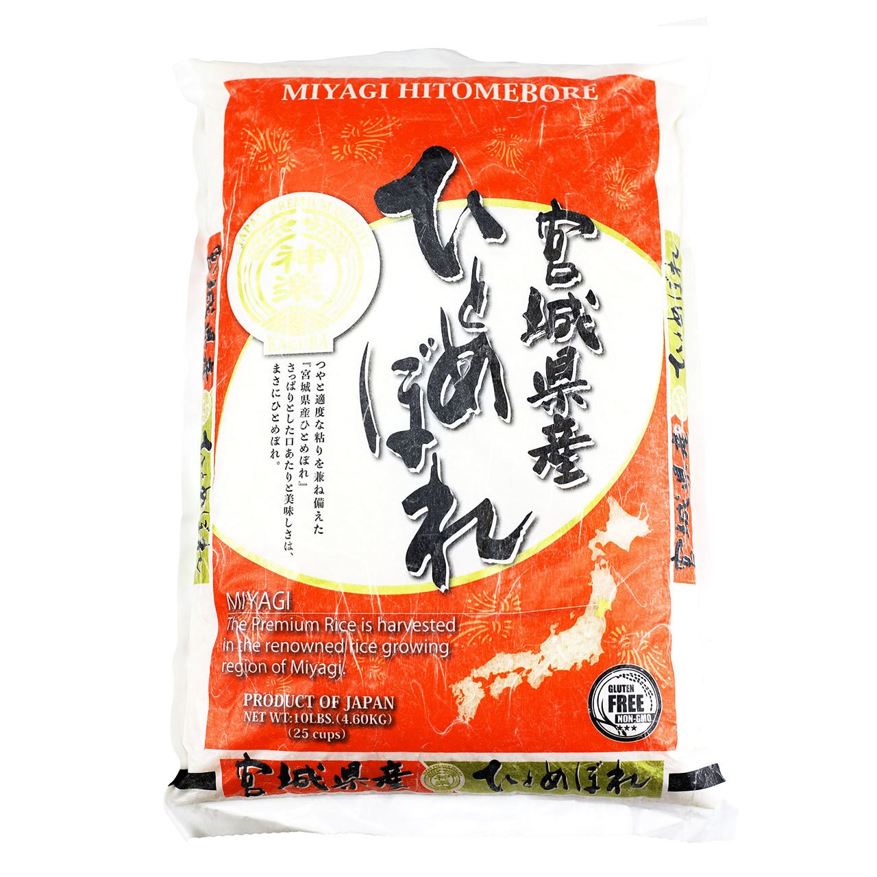 Miyagi Hitomebore Short Grain White Rice Japanese Grocery Delivery to NY NJ