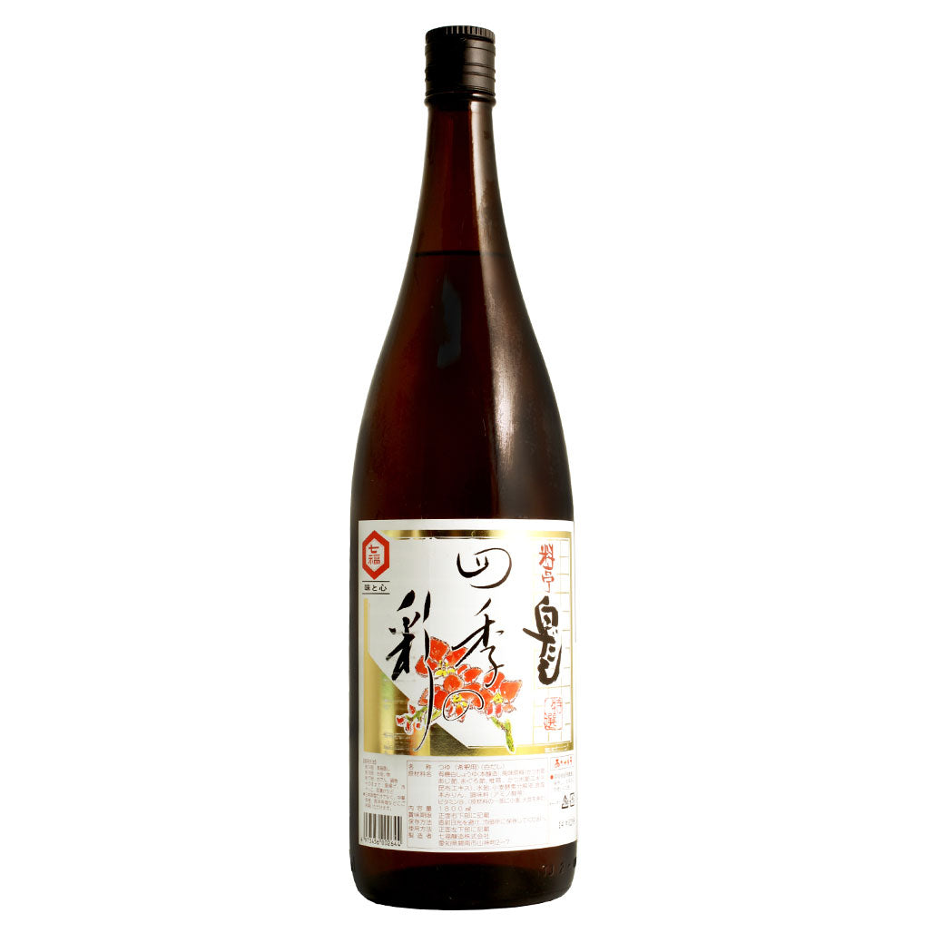 Ryotei Shiro-dashi Soup Stock 60.9 fl oz (1800ml)