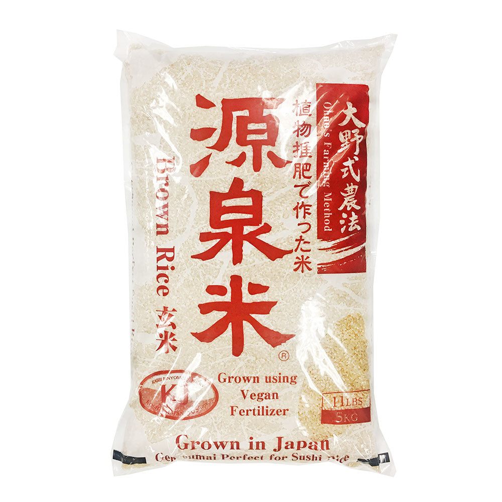 Gensenmai Koshihikari Short Grain Brown Rice Animal-Free Fertilizer Japanese Grocery Delivery to NY NJ