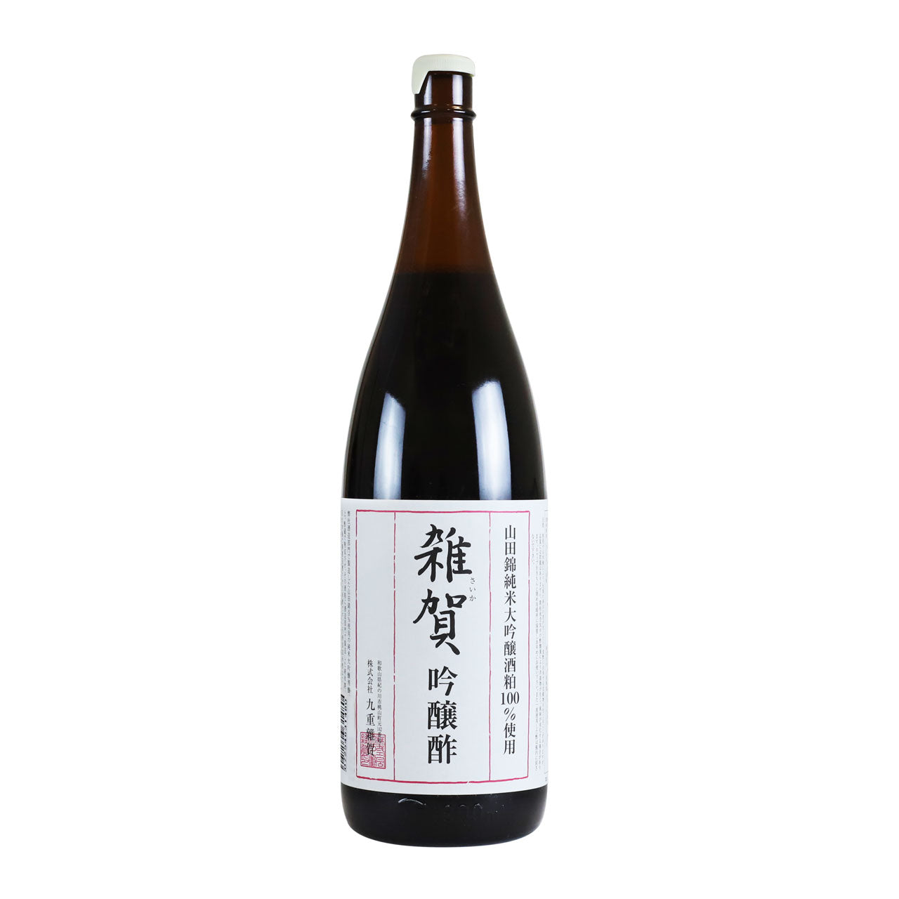 Saika Ginjyo Akazu Rice Vinegar 60.8 fl oz / 1800ml