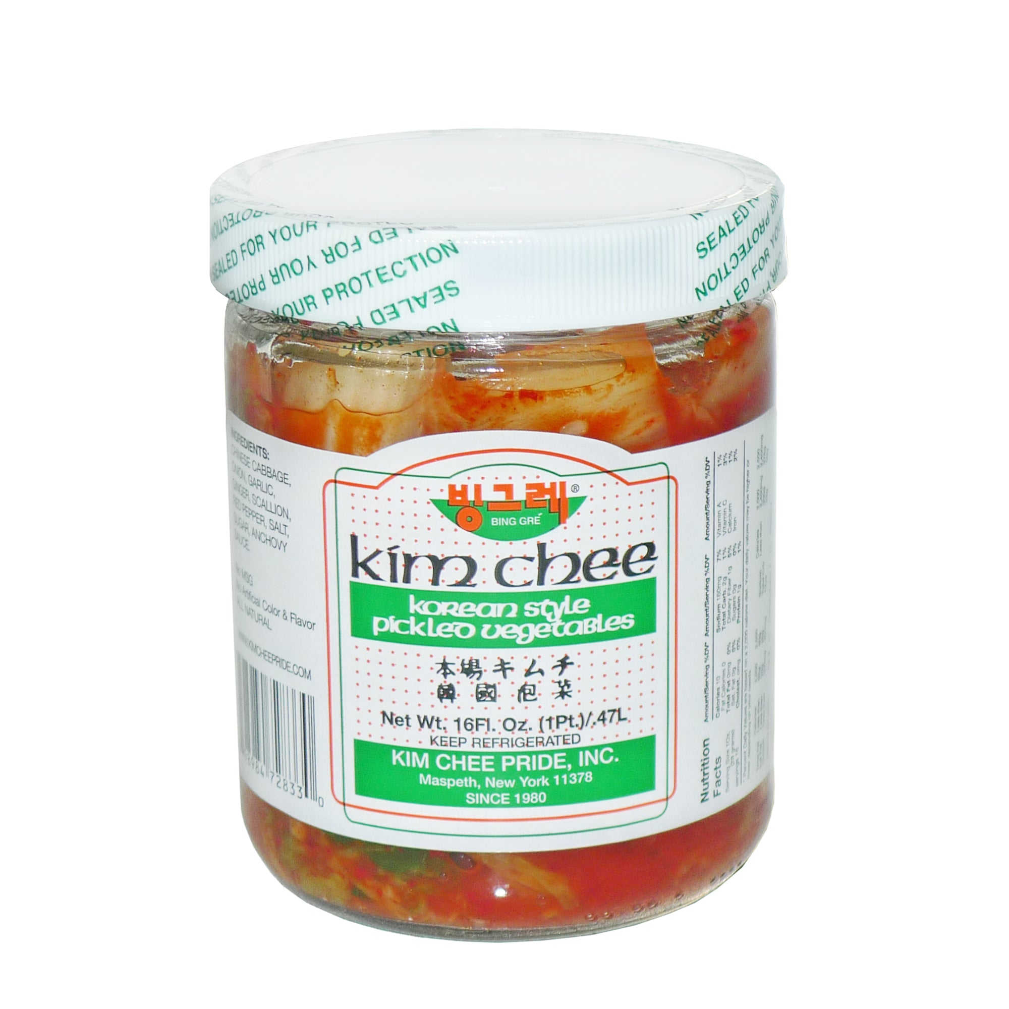 Bing Gre All Natural Kimchee 16 oz (454g) Grocery Delivery to NY NJ