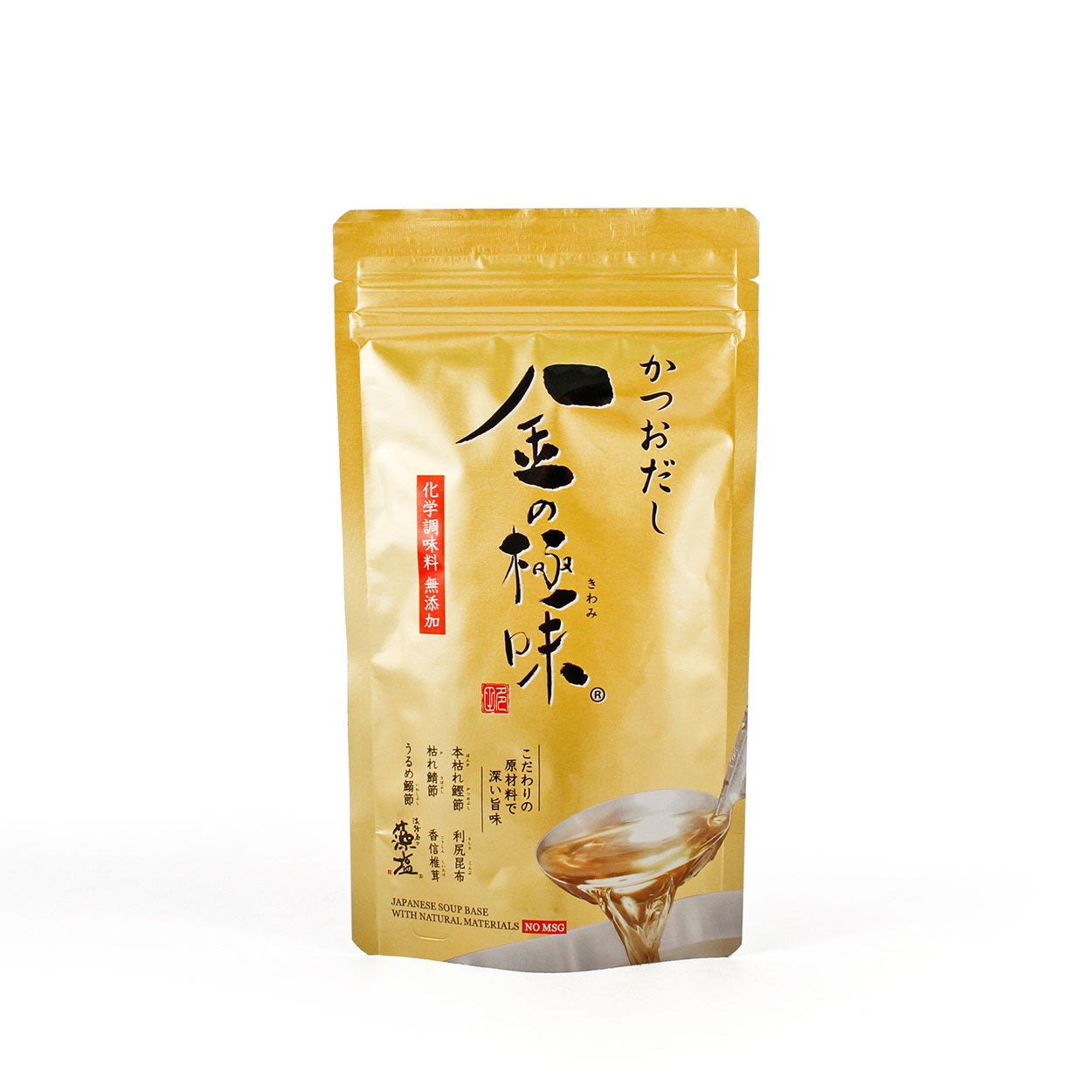 No MSG Kin no Kiwami Dashi Packs - Dried Bonito, Kelp, Shiitake Mushroom, Mackerel & Dried Herring 2.05 oz (0.3 oz x 7 packs)