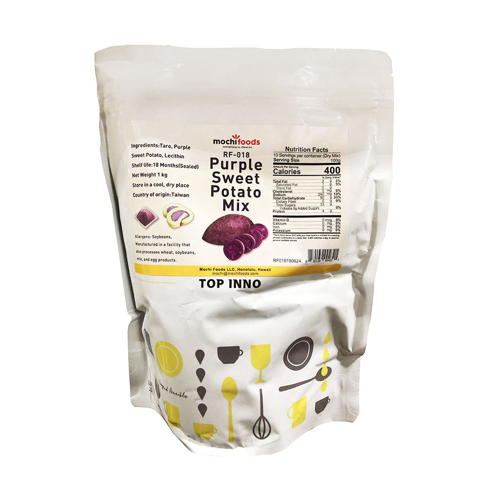 Ube Purple Sweet Potato Powder 2.2 lbs (1kg)