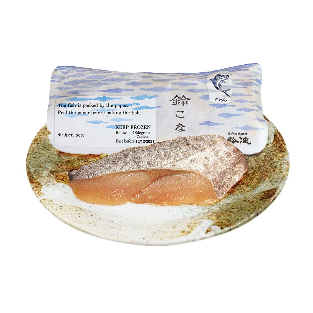 さわら 粕漬け Spanish Mackerel Marinade with Sake Lees (Kasuzuke) Single Serving 3.70 oz (105g) [Japanese Grocery Home Delivery to Ny NJ]