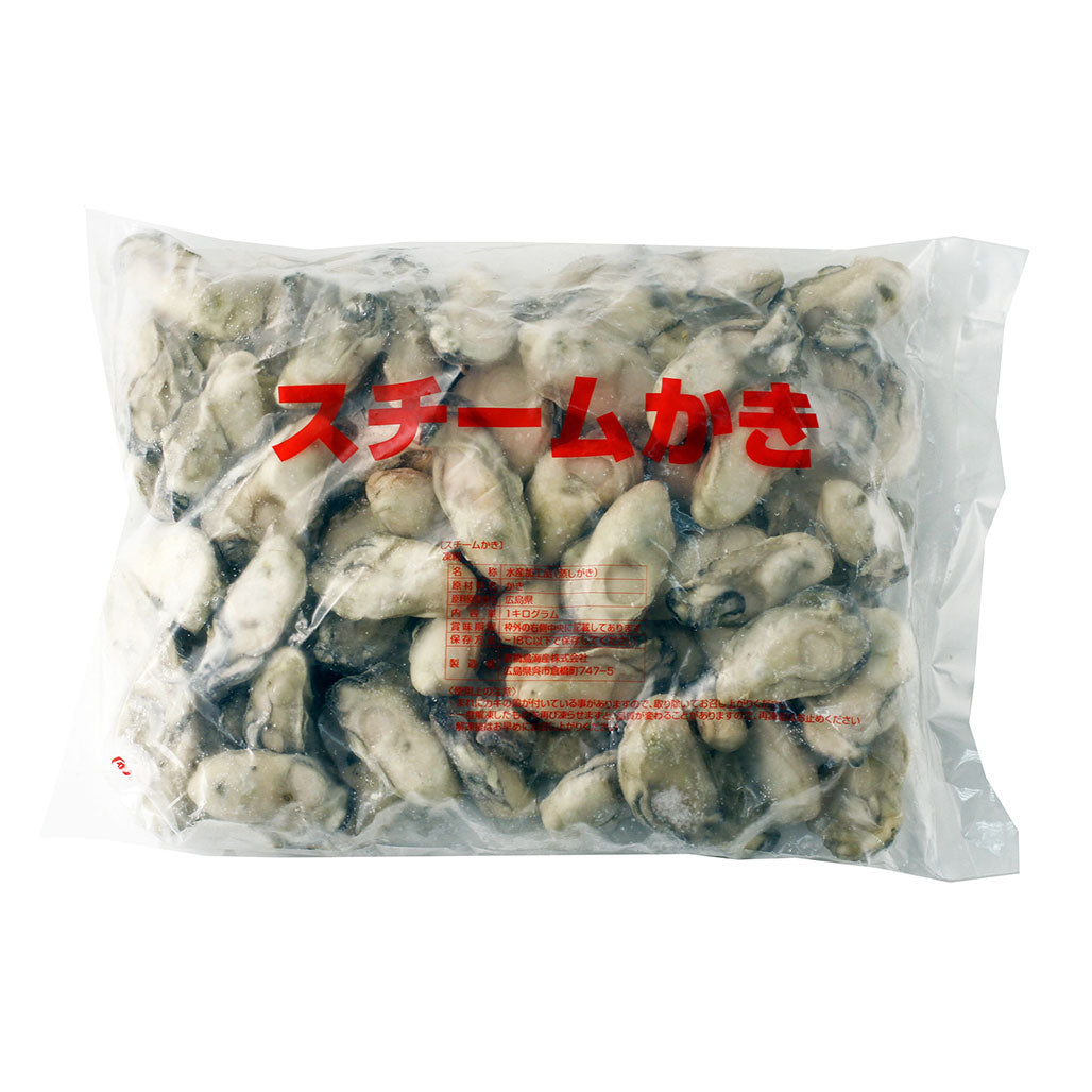 Frozen Small Steamed Oyster 2.2 lbs (1kg)
