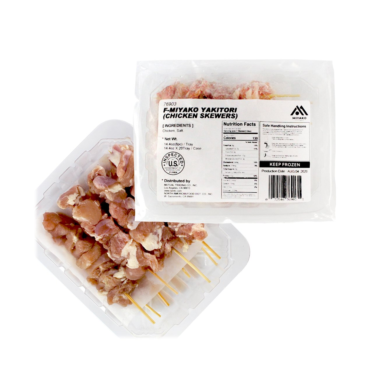 Frozen Yakitori Skewered Chicken Thigh 8 pcs (14.4 oz)