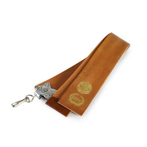 Kanayama Hanging Leather Strop #10000