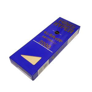King Hyper #2000 Knife Sharpening Stone