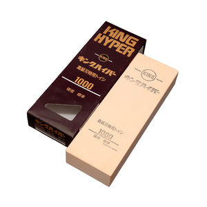 King Hyper #1000 Knife Sharpening Stone
