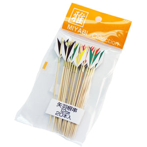 "Decorative Picks for Appetizers and Cocktails Yabane (Arrows) 4.72"" (20/pack)"
