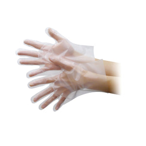 35 Micron Extra Thick Embossed Gloves Large (50/pack)