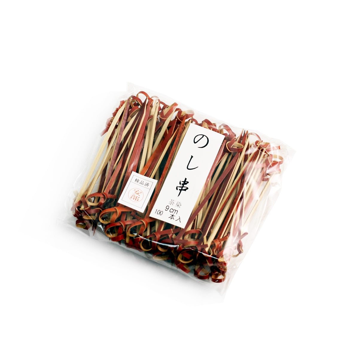 "Brown Knotted Bamboo Skewers 3.5"" (100/pack)"