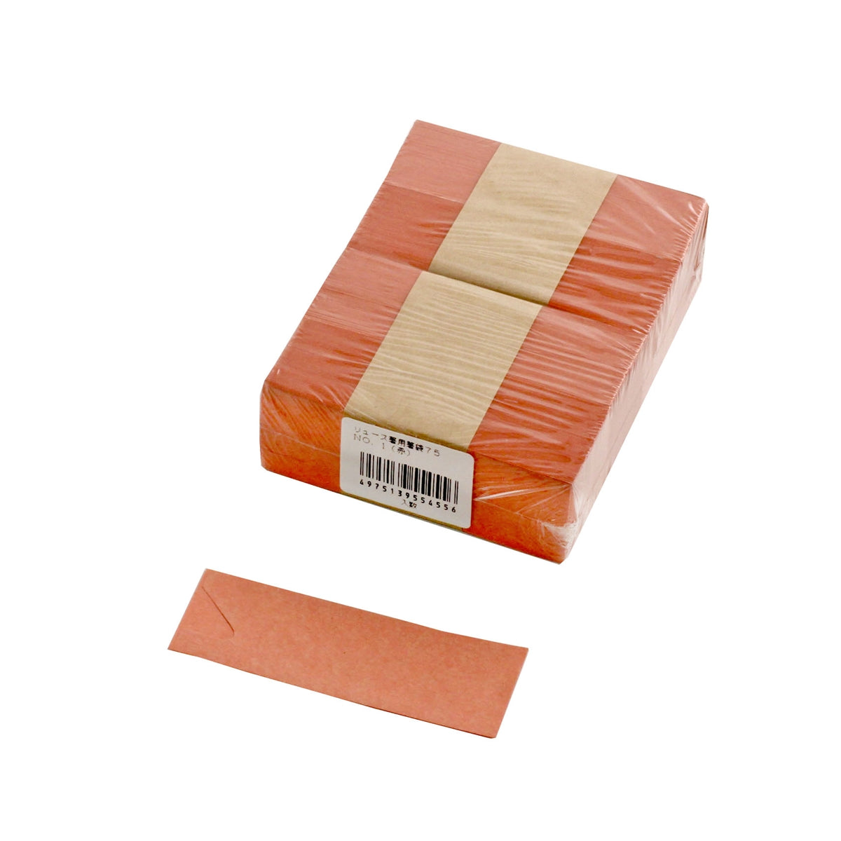 "Red Chopstick Sleeve 3"" Length (500/pack)"