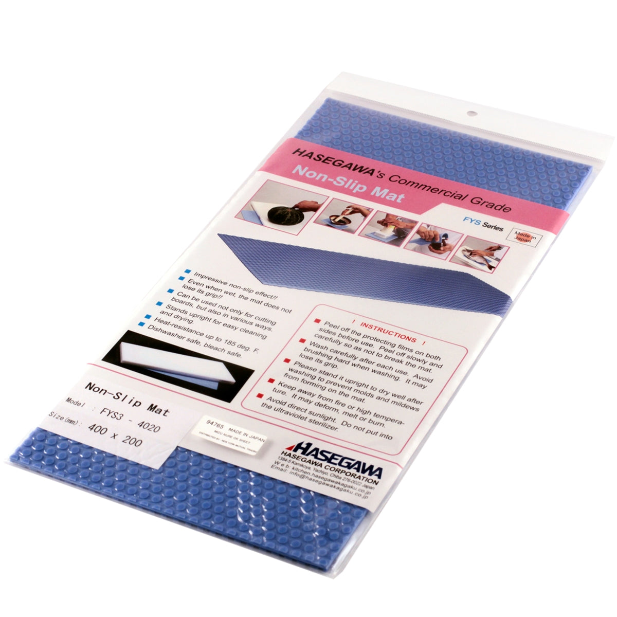 "Waterproof Non Slip Mat in Blue 15.7"" x 7.9"" (Large)"
