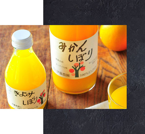 Ito Farm 100% Pure Squeezed Fruit Juice