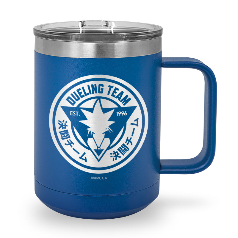Dueling Team - Laser Etched Stainless Steel Coffee Mug