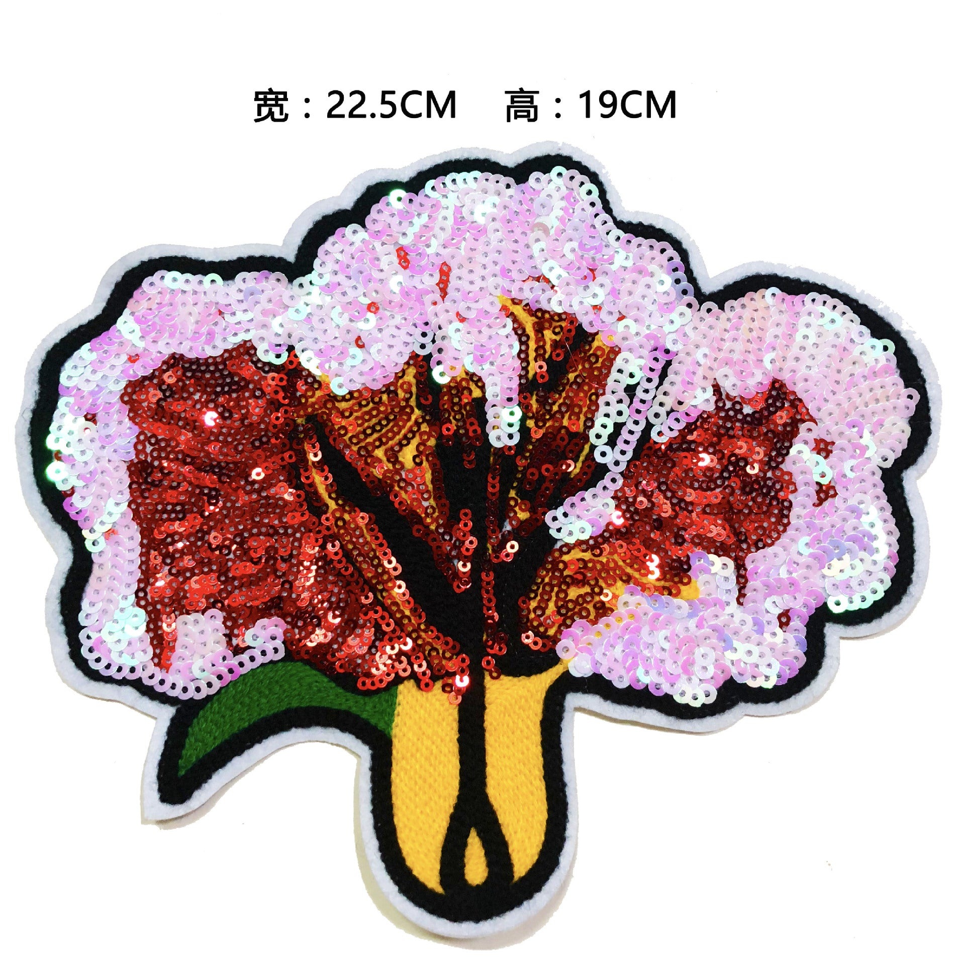 Big Tree Ice Cream Candy Drink Sequin Applique