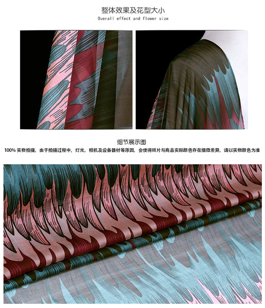 Feather Silk Chiffon