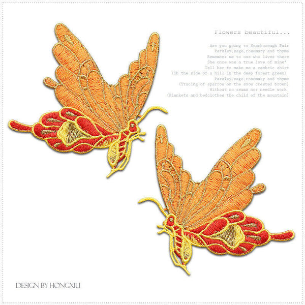 Iron on Butterfly Patches - SUGAR FABRICS