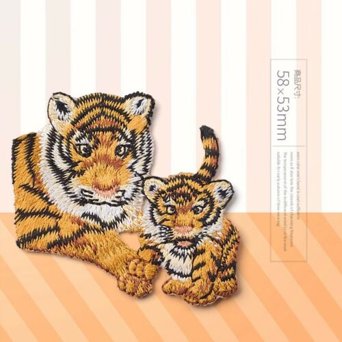 Iron On Two Tiger Patches - SUGAR FABRICS