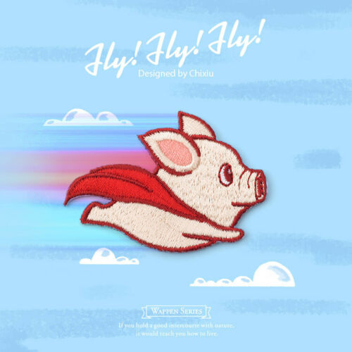 Iron On Flying Pig Patches - SUGAR FABRICS