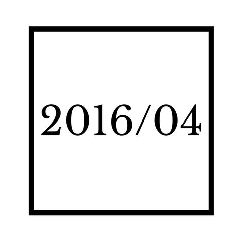Arrival : 2016/04