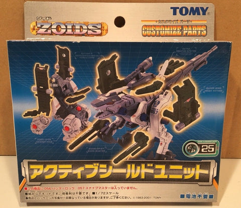 Tomy Zoids 1/72 Customize Parts CP-25 Active Shield for Snipe Master Hammer Rock Spino Sapper Helcat Model Kit Figure