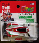 Tomy Bakusou Kyoudai Let's & Go !! CL-6 Vanguard Sonic Mini Car Figure
