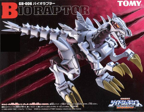 Tomy Zoids 1/72 GB-006 Bio Raptor Type Plastic Model Kit Action Figure