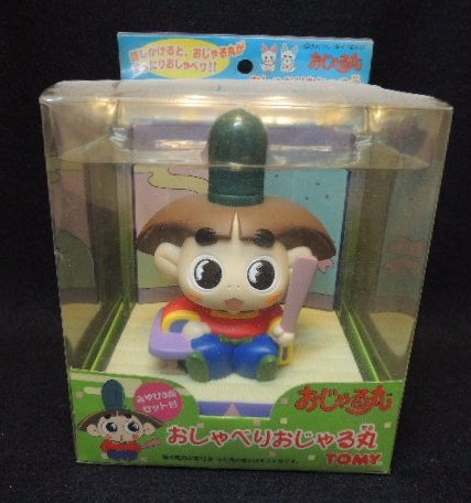 Tomy Prince Mackaroo Mini Talking Figure