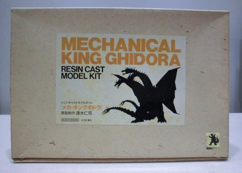 Kaiyodo Godzilla Mechanical King Ghidora Resin Cold Cast Model Kit Figure