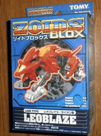 Tomy Zoids 1/72 Blox BZ-001 Leo Blaze Lion Type Plastic Model Kit Action Figure