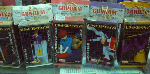 Banpresto Mobile Suit Gundam Vignette Collection Part 3 No 11~15 5 Trading Figure Set