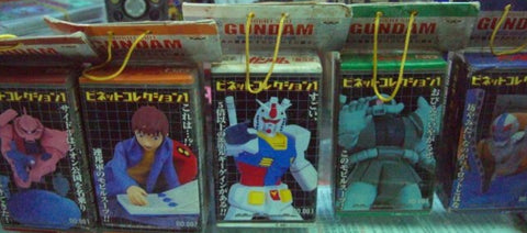 Banpresto Mobile Suit Gundam Vignette Collection Part 1 No 01~05 5 Trading Figure Set