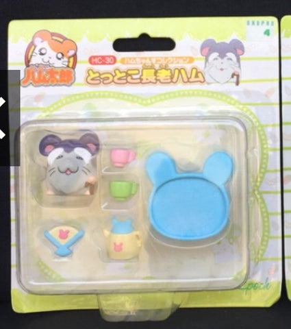 Epoch Toy Hamtaro And Hamster Friends HC-30 Mini Figure