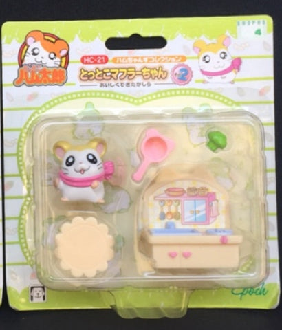 Epoch Toy Hamtaro And Hamster Friends HC-21 Mini Figure