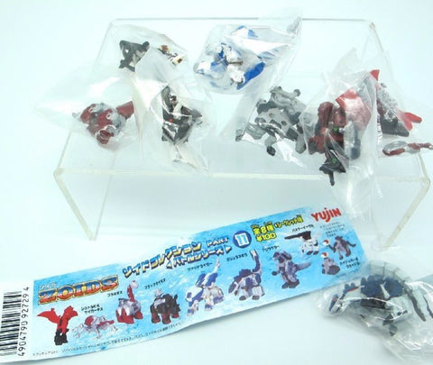Tomy Zoids Gashapon Capsule Trading Collection Part 11 8 Mini Figure Set
