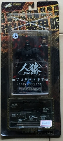 Kaiyodo Xebec Toys Jin Roh Protect Gear Action Figure