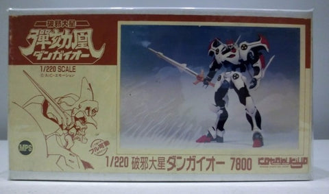 Kotobukiya 1/220 Dangaioh Cold Cast Model Kit Figure