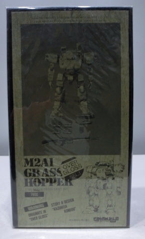 Kotobukiya M2A1 Grass Hopper Cold Cast Model Kit Figure