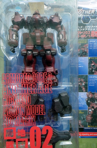 Kotobukiya Artfx Armored Core 2 Another Age High End Action Model Zio Matrix 02 Action Figure