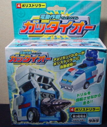 Takara Electric Strategy Gattaio 4 Police Driller Model Kit Figure