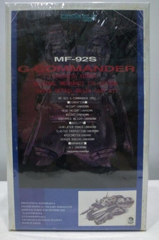 Kotobukiya Mobile Suit Gundam MF-92S G-Commander Cold Cast Model Kit Figure