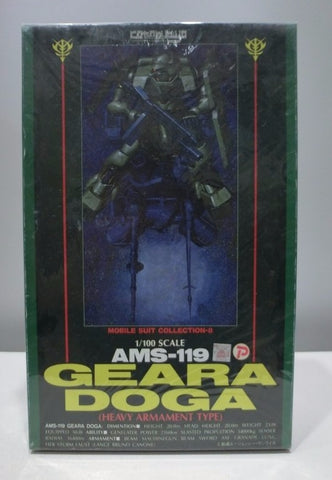 Kotobukiya 1/100 Mobile Suit Gundam AMS-119 Geara Doga Heavy Armament Type Cold Cast Model Kit Figure