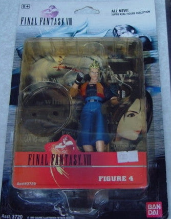 Kotobukiya Artfx Squaresoft Final Fantasy VIII 8 Series 4 Guardian Force Action Figure