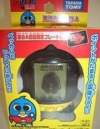 Takara Tomy A Penguin's Trouble Handheld Video LCD Game Black Ver