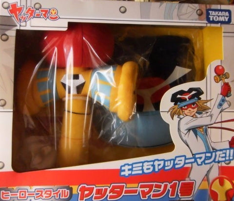 Takara Tomy Yatterman Eyemask Hat Kendama Cosplay Figure Set